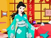 Arrume o Quarto da Princesa Asiática